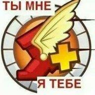 Oleg9292