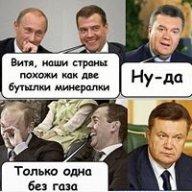 Ruslan_saliev